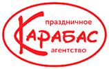 ПА Карабас