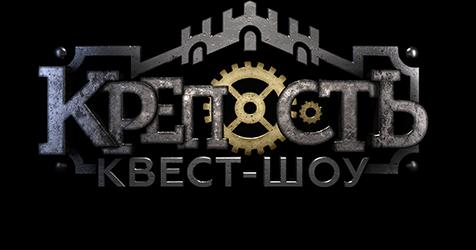 krepost-logo